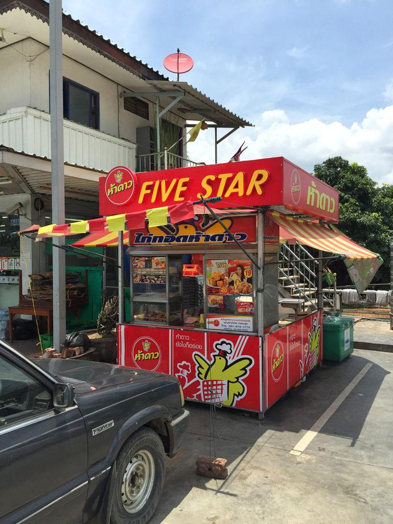 fivestar_chicken2