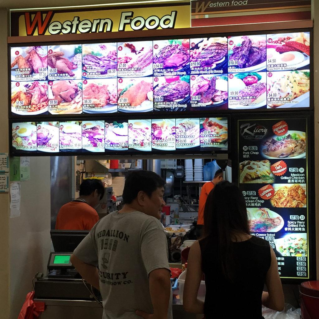 western_stall_serangoon_ave1_2-jpg